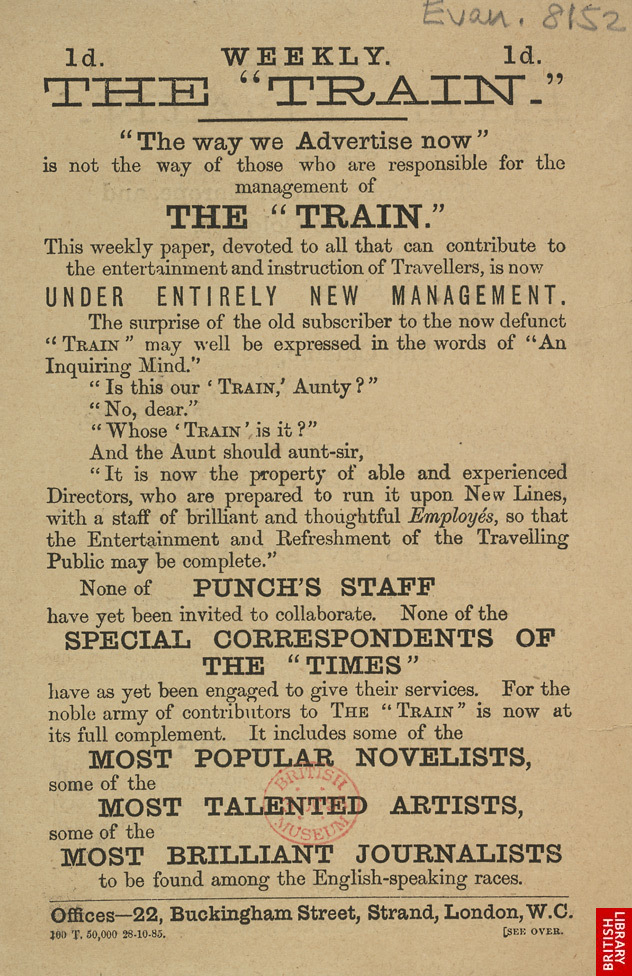 Advert For 'The Train', Periodical